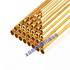 Building brass